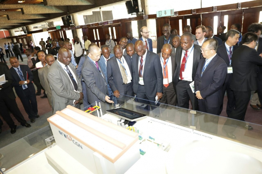 Roadmap for Kenya's nuclear power programme